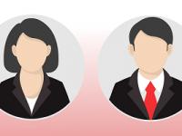 Convocatoria CAS N° 008-2020: Coordinador/a en Gestión
